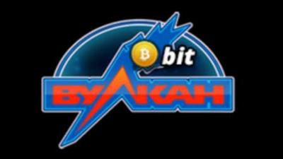 Казино вулкан бит онлайн 78 казино