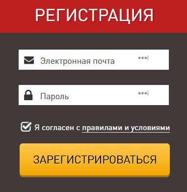 Казино играть автоматы бесплатно онлайн