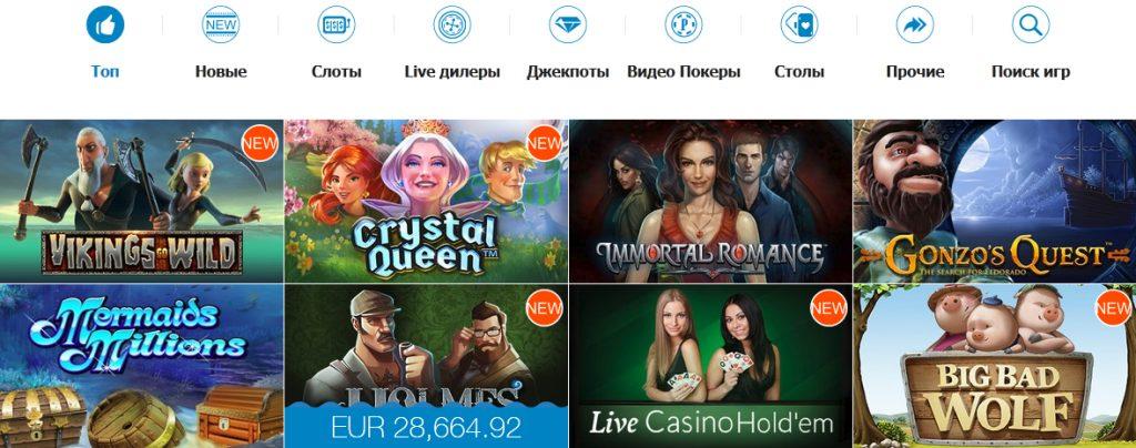 casino-x-2
