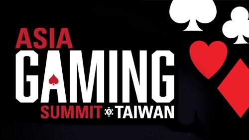 Asia Gaming Summit — как возможность познакомится ближе с азиатским игорным рынком