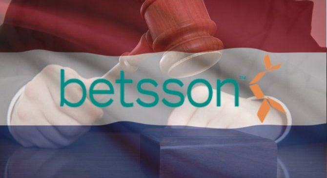 Betsson проиграла суд игорной регулятору Голландии